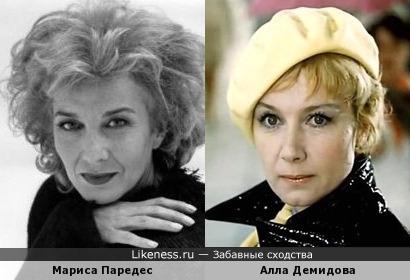 Мариса Паредес и Алла Демидова