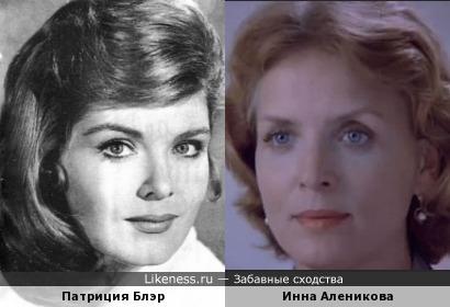 Патриция Блэр и Инна Аленикова