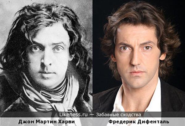 Джон Мартин Харви и Фредерик Дифенталь