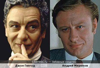 Джон Гилгуд напомнил Андрея Миронова