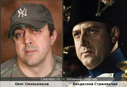 Олег Смольников и Владислав Стржельчик
