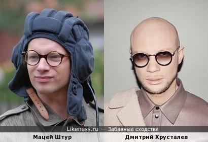 Мацей Штур и Дмитрий Хрусталев
