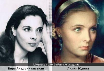 Кира Андроникашвили и Лилия Юдина