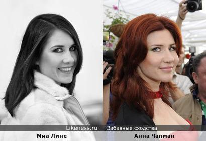 Миа Лине и Анна Чапман