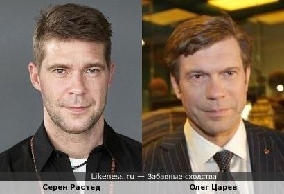Серен Растед и Олег Царев