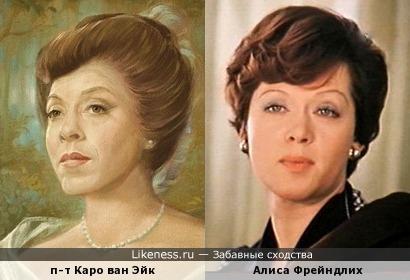 Портрет актрисы Каро ван Эйк и Людмила Прокофьевна