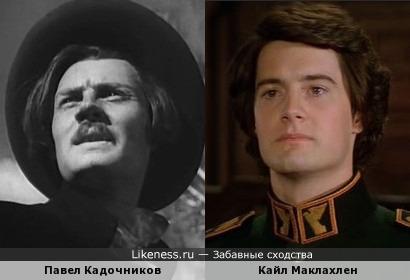 """Павел Кадочников и """"Пол Атрейдес"""""""