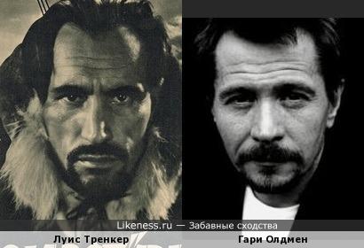 Луис Тренкер и Гари Олдмен