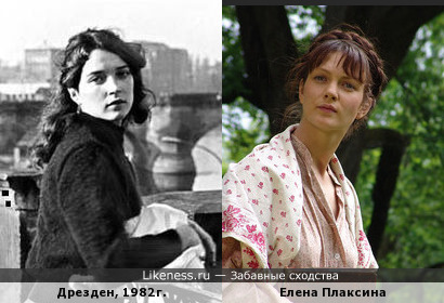 Фото Ульриха Йохо (Дрезден, 1982г.) и Елена Плаксина (кстати, родилась в 1982г. в Дрездене).