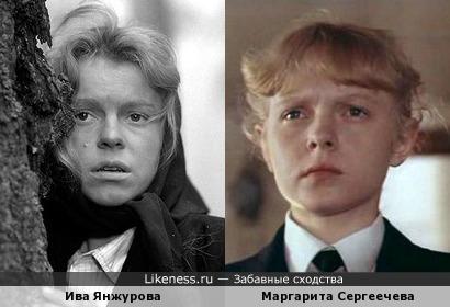 Ива Янжурова и Маргарита Сергеечева