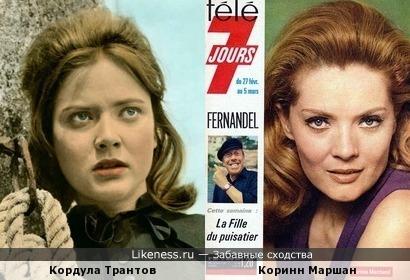 Кордула Трантов и Коринн Маршан