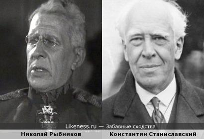 Николай Рыбников и Константин Станиславскийа
