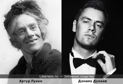 Леди (Артур Лукан в образе матушки Райли) и джентльмен (Данила Дунаев)