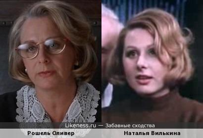 Рошель Оливер и Наталья Вилькина