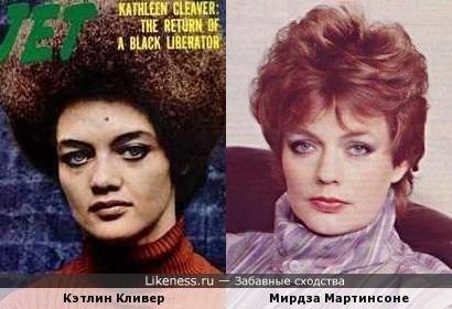 Кэтлин Кливер и Мирдза Мартинсоне