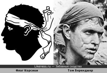 Флаг Корсики и Том Беренджер