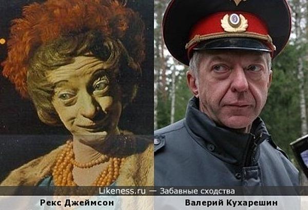 Рекс Джеймсон (в образе миссис Шаффлвик) и Валерий Кухарешин