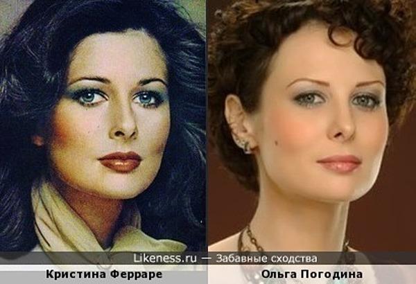 Кристина Ферраре и Ольга Погодина