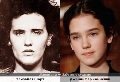 """Элизабет Шорт (""""Черный георгин"""") и Дженнифер Коннелли"""