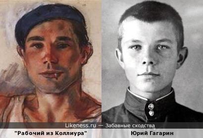 """Рабочий из Коллиура"