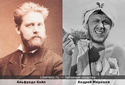 """Альфредо Кайл (автор гимна Португалии) и Андрей Миронов: """"Клянёмся не бриться, не пить, не курить и остаться дикарями..."""""""