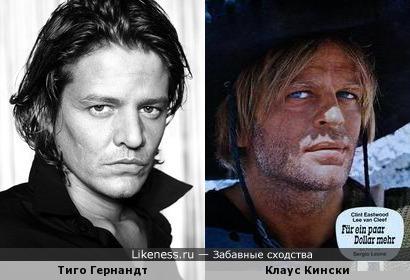 Тиго Гернандт и Клаус Кински