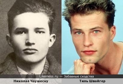Николае Чаушеску и Тиль Швайгер