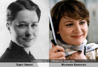 Эдит Эванс и Жозиан Баласко