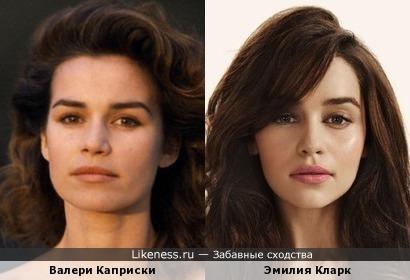 Валери Каприски и Эмилия Кларк