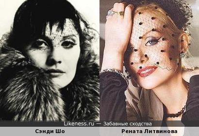 Сэнди Шо и Рената Литвинова