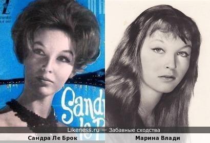 Сандра Ле Брок и Марина Влади