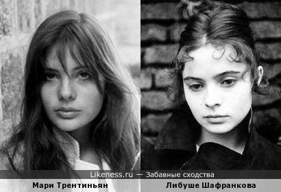 Мари Трентиньян и Либуше Шафранкова