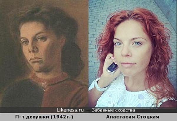 """""""Портрет девушки в зелено-красном пуловере"""