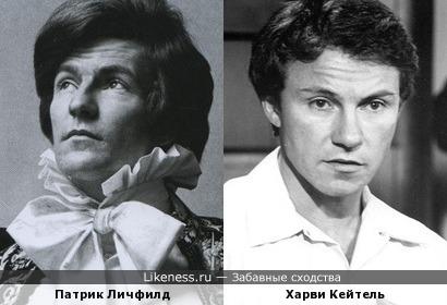 Патрик (Энсон граф) Личфилд и Харви Кейтель