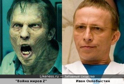 """""""У нас после ночного дежурства только Лобанов хорошо выглядит, потому что спит..."""""""