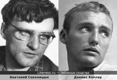 Анатолий Солоницын и Деннис Хоппер