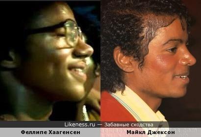 "Феллипе Хаагенсен (""Город Бога"") напомнил Майкла Джексона"