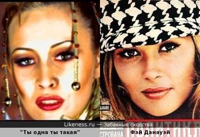 Девушка из клипа Дмитрия Маликова и Фэй Данауэй