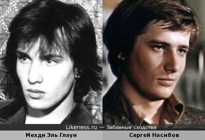 Мехди Эль Глауи и Сергей Насибов