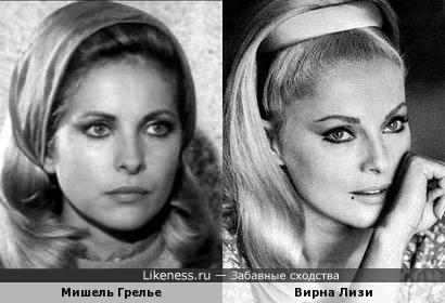 Мишель Грелье и Вирна Лизи