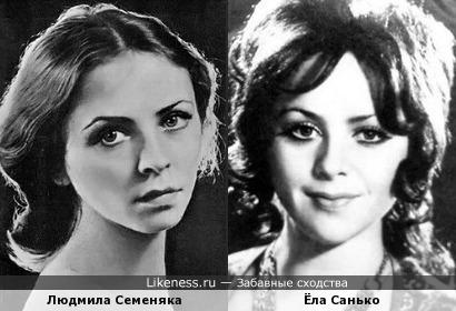 Людмила Семеняка и Ёла Санько