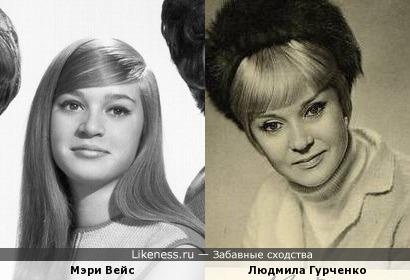 """Мэри Вейс (""""Шангри Лас"""") и Людмила Гурченко"""