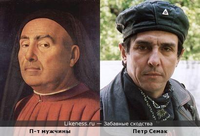 Портрет мужчины (Тривульцио?) кисти Антонелло да Мессина и Петр Семак