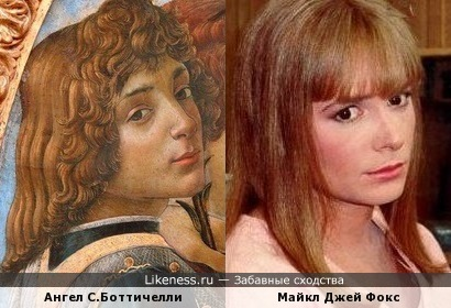 """Ангел (""""Мадонна с младенцем и 8-ью ангелами"""
