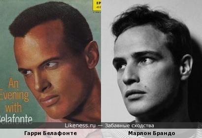 Гарри Белафонте и Марлон Брандо