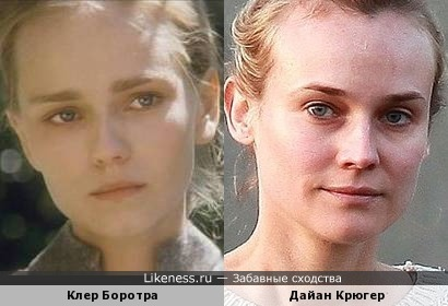 Клер Боротра и Дайан Крюгер