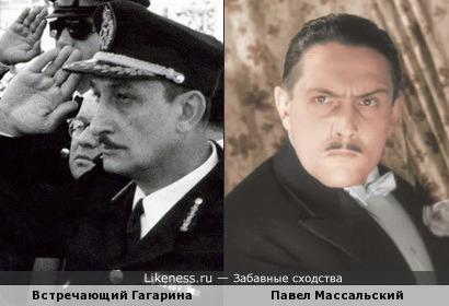 Военный, встречавший Гагарина в Египте, напомнил Павла Массальского