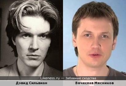 Дэвид Сильвиан и Вячеслав Мясников