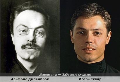 Альфонс Йоханес Мария Дипенброк и Игорь Скляр