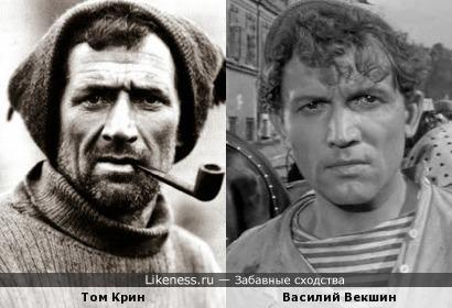 Том Крин и Василий Векшин